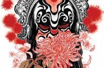 Yuko Shimizu – nữ họa sỹ với nét vẽ đầy lôi cuốn