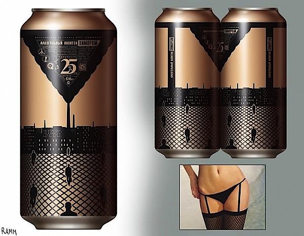 rgb_vn_design_beer-07