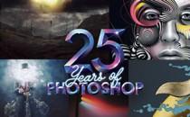 Kỉ niệm sinh nhật đặc biệt 25 năm của Photoshop