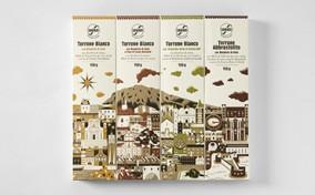 Packaging ấn tượng của Sabadì – I Torroni