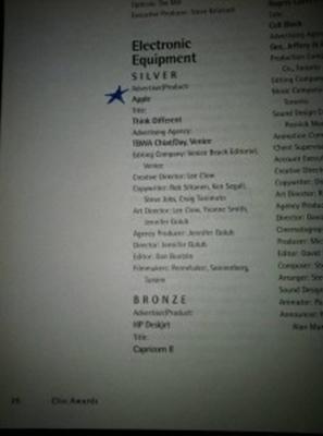 Clip award (photo courtesy of Rob Siltanen)