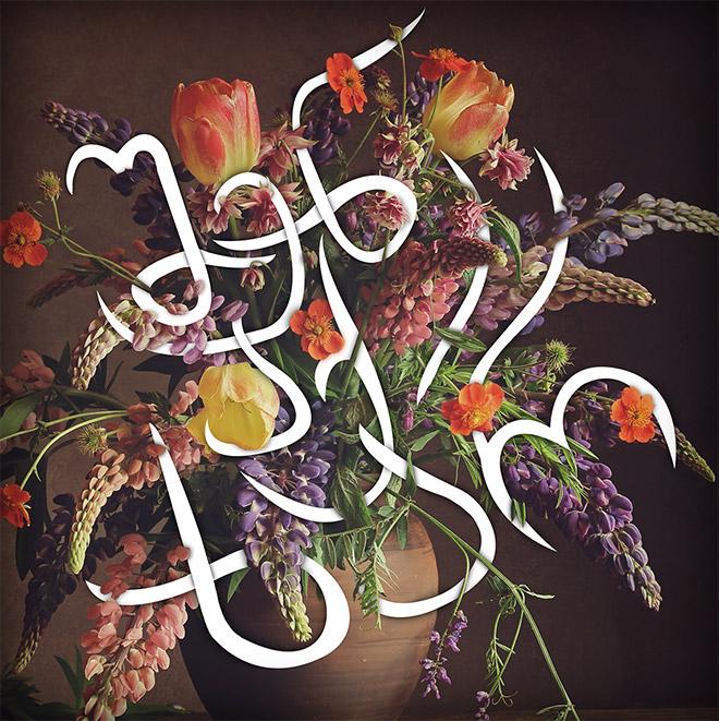 rgb_40-thiet-ke-floral-typography_30