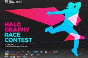 Halography Race Contest 2016 – Đấu trường Sáng tạo đã mở
