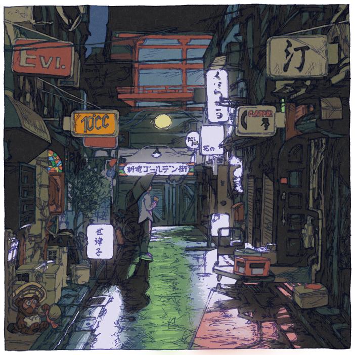 Tokyo 100 views(91〜95)