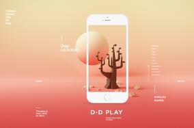 Ứng dụng thời tiết đẹp tuyệt vời của D-D Play