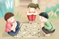 Trò chơi dân gian Việt Nam bởi Thanh Xinh