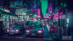 Hong Kong – Vùng đất của những ánh đèn Neon đẹp đến nao lòng