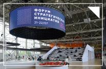 Bộ branding hiện đại của Strategic Initiatives – Diễn đàn các dự án chiến lược tại Nga