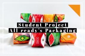 [Student Project] All Ready's Packaging – Fruit Juice của Ken Dương