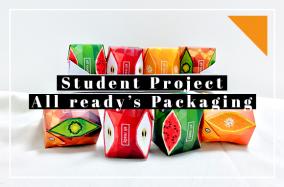 [Student Project] All Ready's Packaging – Fruit Juice của Ken Dương