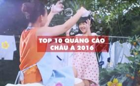 Tide Việt Nam dẫn đầu xếp hạng Quảng cáo Youtube Châu Á năm 2016