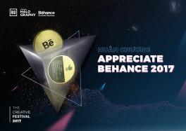 Huân chương Appreciate Behance – Niềm kiêu hãnh của mỗi designer
