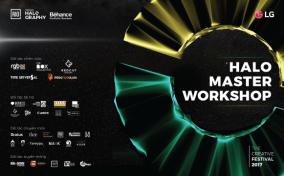 Halo Master Workshop 2017 – Hà Nội