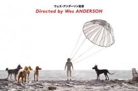 """""""Isle of Dogs"""" – Bộ phim hoạt hình thứ hai của """"dị nhân"""" Wes Anderson tung trailer chính thức"""