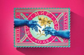 Khát vọng hòa bình qua những con tem được thiết kế bởi Studio Stranger & Stranger