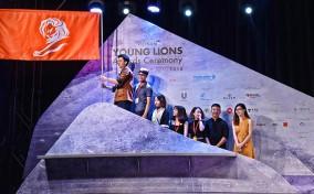 Lễ Trao Giải Vietnam Young Lions 2018 – Lộ diện 6 ...
