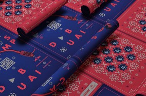 Cận cảnh quá trình thiết kế Poster của Red Bull Music Academy Bass Camp Dubai