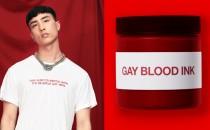 Blood is Blood – Áo thun in với máu người đồng tính cho chiến dịch chống kỳ thị từ Mother New York