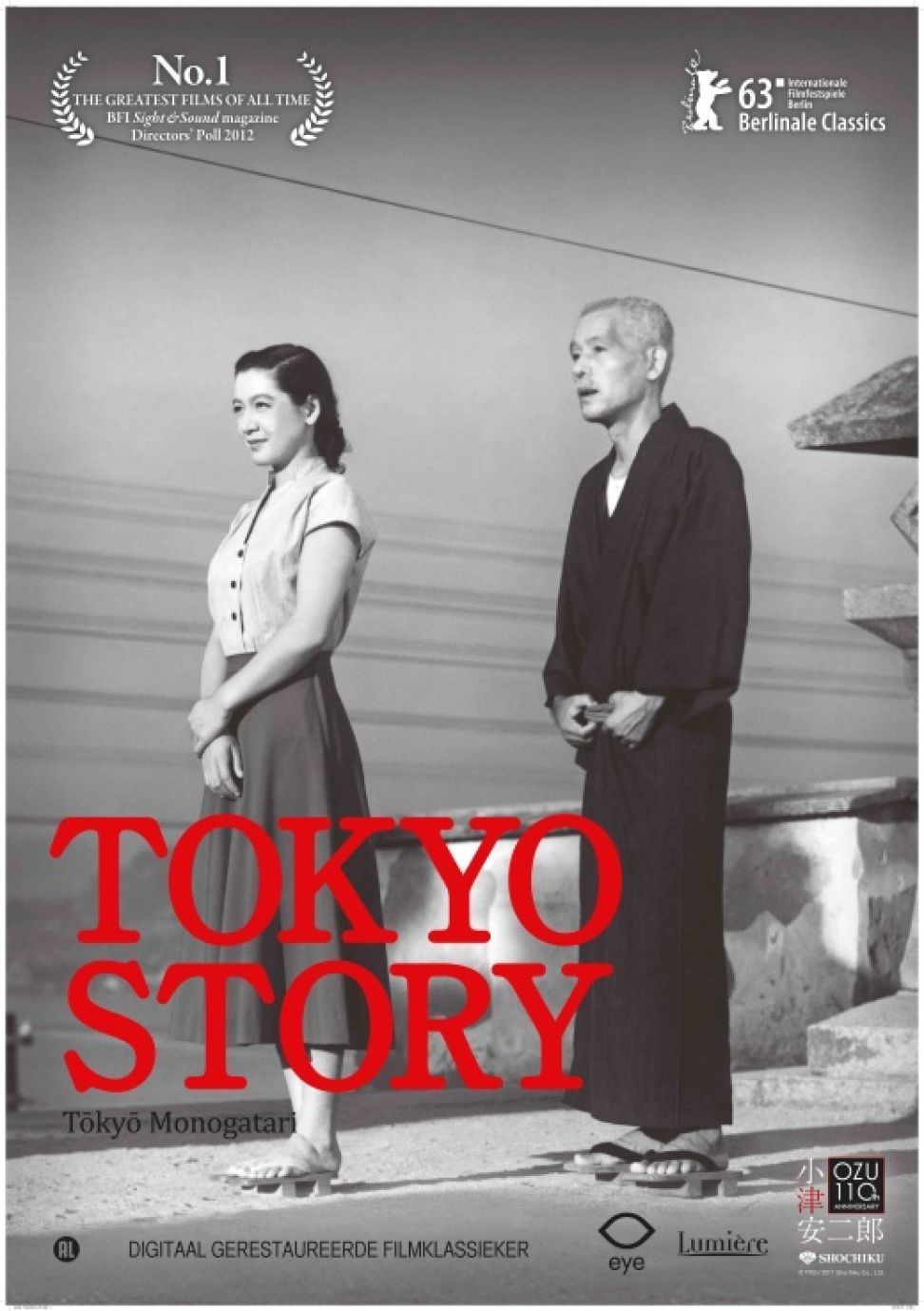 rgb_creative_just4film_YASUJIRO_OZU_tokyo_story