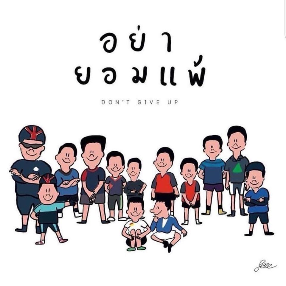 rgb_vn_creative_ideas_design_minh_hoa_doi_bong_mat_tich_thai_lan_04