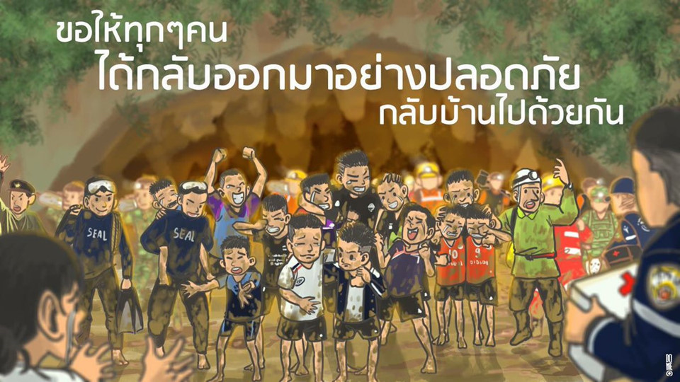 rgb_vn_creative_ideas_design_minh_hoa_doi_bong_mat_tich_thai_lan_07