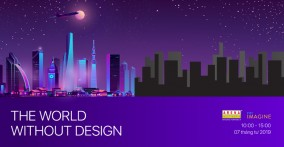 The World Without Design – Sẽ ra sao nếu thế...