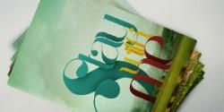Cảm hứng Typography: Dự án Stay With Me của Antonio Rodrigues Jr