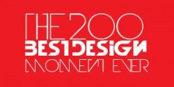 Những khoảnh khắc đáng nhớ trong lịch sử thiết kế: Adobe system