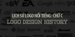 Lịch sử các logo nổi tiếng: Chữ C