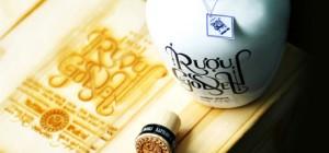 Bộ nhận diện thương hiệu đẹp: Rượu Gò Đen