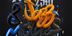 Cảm hứng Typography từ Will Lanham