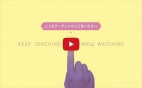 Video sáng tạo – điều bất ngờ xảy ra khi bạn giữ tay liên tục trong lúc xem
