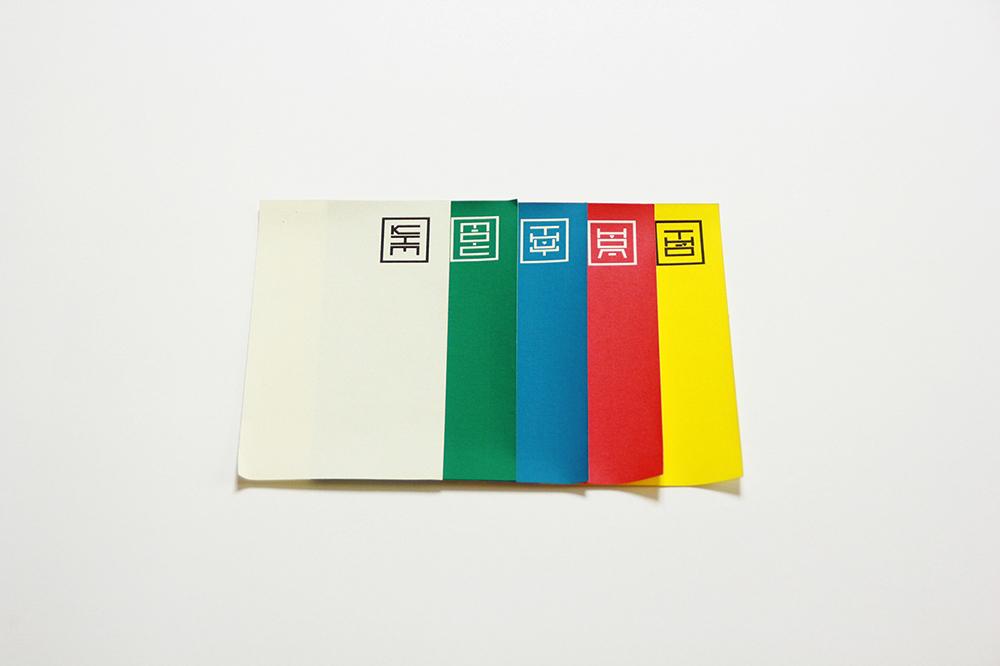 RGB.vn_Nhatminh Phan