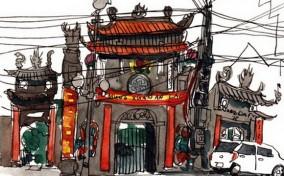 Việt Nam đẹp lạ dưới ngòi bút của họa sĩ Singapore