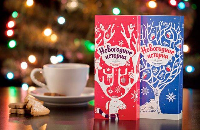 14-rgb_creative_christmas packaging design