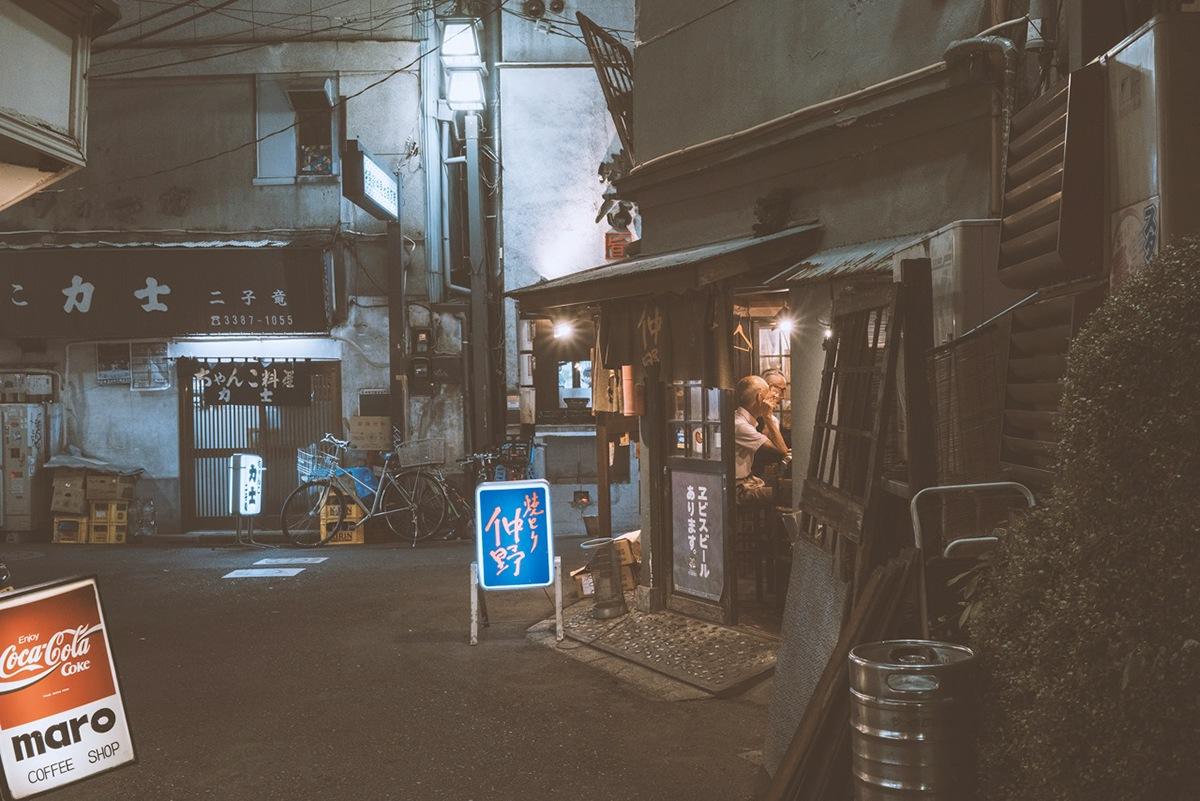 at nakano - 中野にて by Shuji Kobayashi