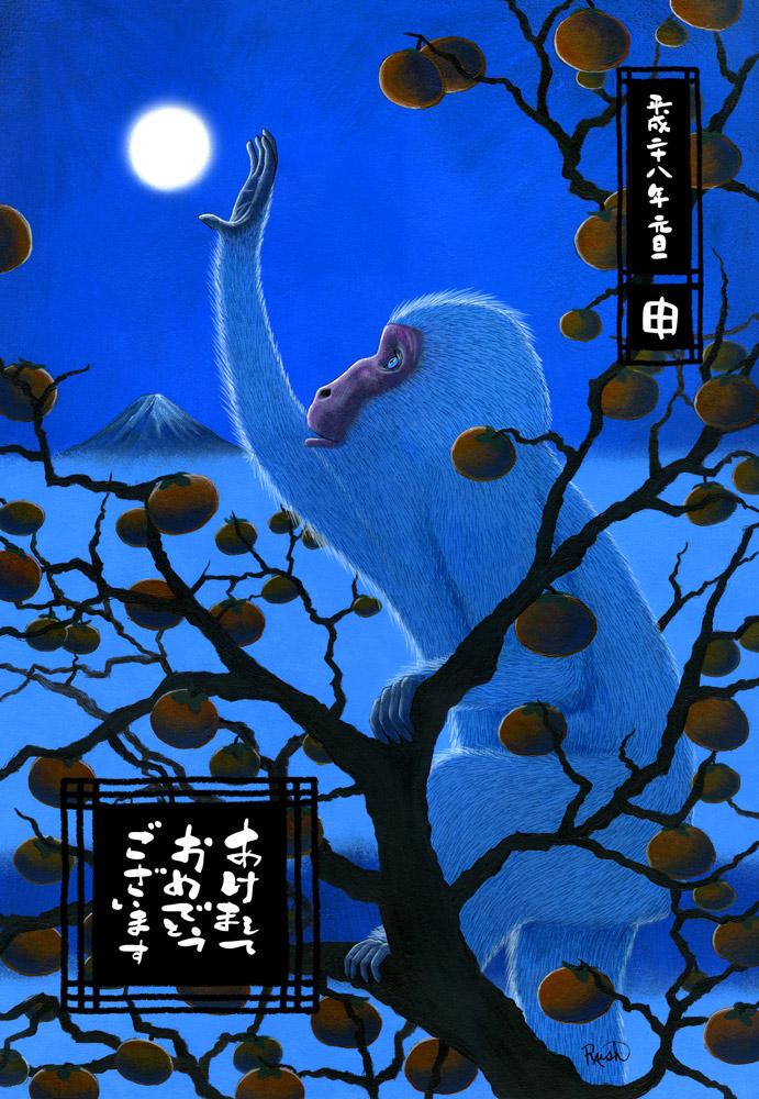 Japanese New Year Postcards by Jason Raish