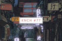 KHỞI NGUỒN CẢM HỨNG #77