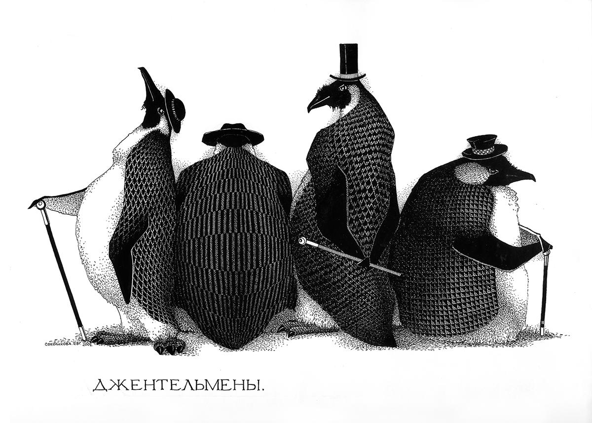 Джентльмены (The gentlemen) 2001