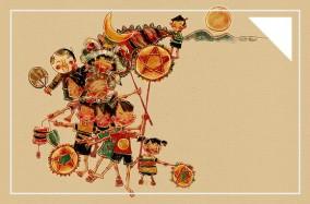 Childhood by Đình Điệp