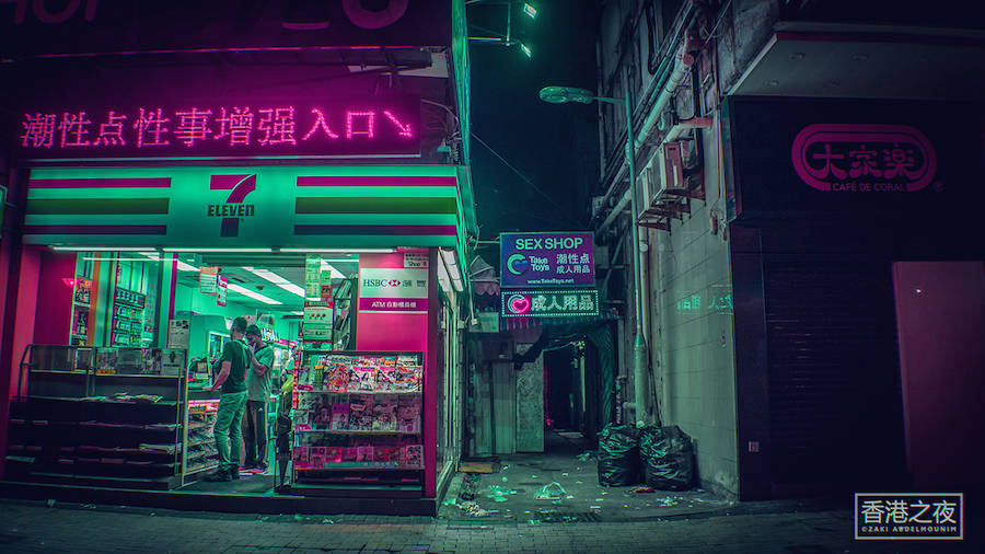 rgb.vn_hongkongneo_17