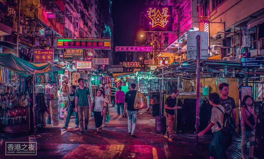 rgb.vn_hongkongneo_4