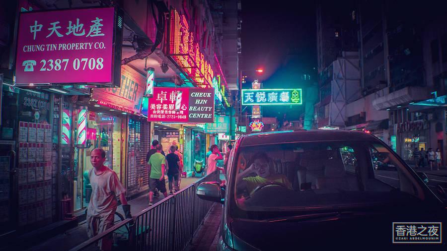 rgb.vn_hongkongneo_6