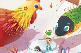 Tet Holiday – New Year Illustration