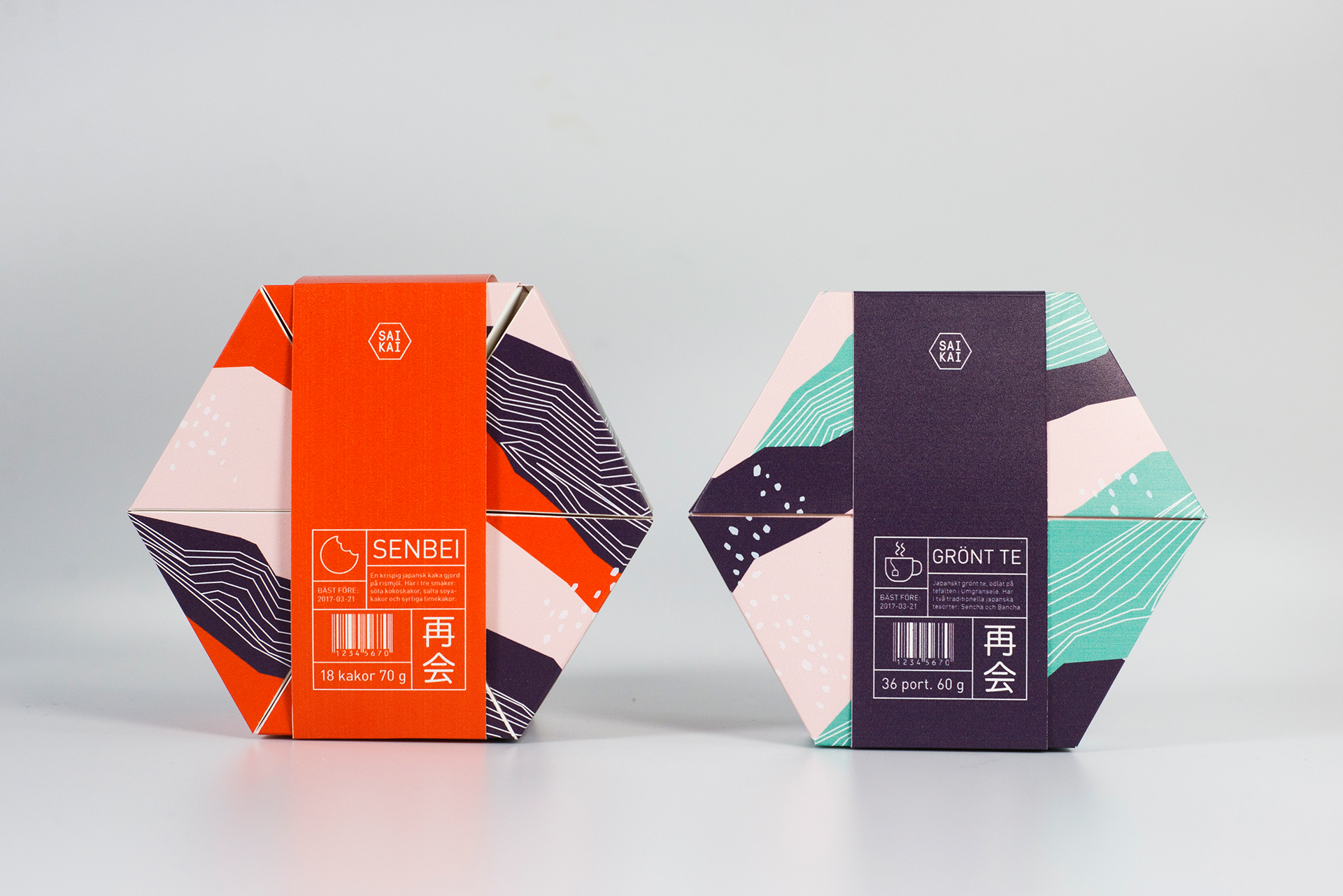 rgb_creative_Saikai Packaging_1