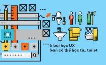 6 bài học UX mà bạn có thể học được trong.. toilet