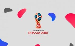 Tóm tắt lịch sử logo FIFA World Cup 2018
