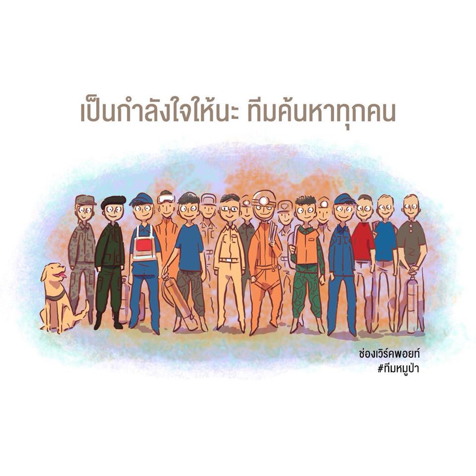 rgb_vn_creative_ideas_design_minh_hoa_doi_bong_mat_tich_thai_lan_02