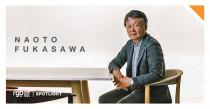 Huyền thoại thiết kế Naoto Fukasawa: Quên đi thế giới và chu du đến mảnh đất của sự tĩnh lặng