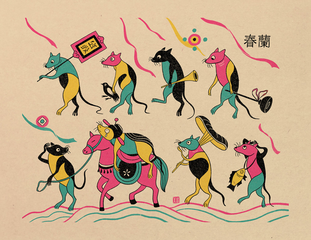rgb_creative_art_year_of_mouse_2020_vietnam_artist_032